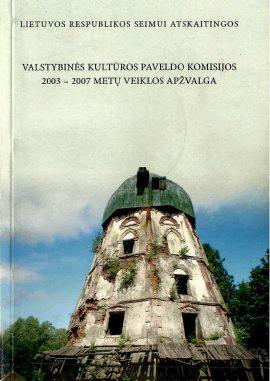 Valstybinės kultūros paveldo komisijos 2003–2007 metų veiklos apžvalga