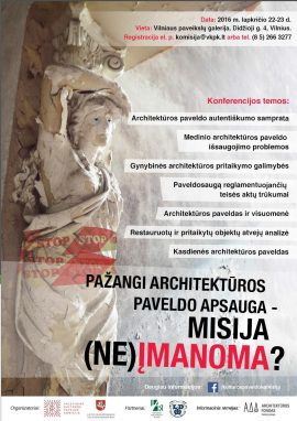 "Scientific-practical conference ""An advanced protection of architectural heritage. Is it mission (im)possible?"""
