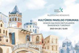 """Paveldo komisijos pirmininkė tarė sveikinimo žodį Kultūros paveldo forume """"Kokios sąlygos diktuojamos šiandienos turizmui?"""""""